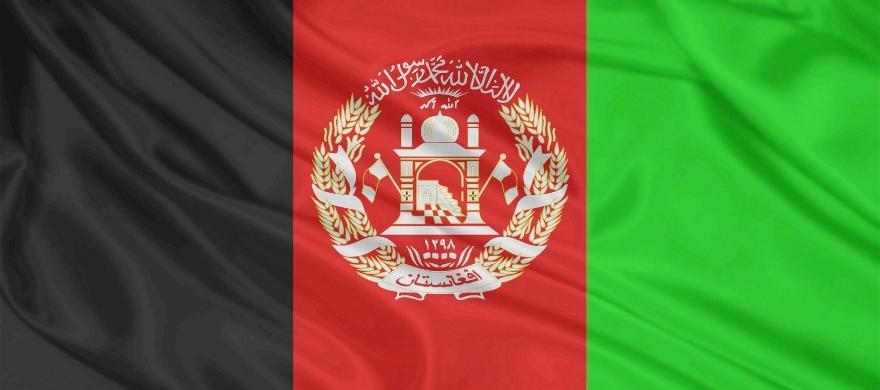 Kabul DNA Test