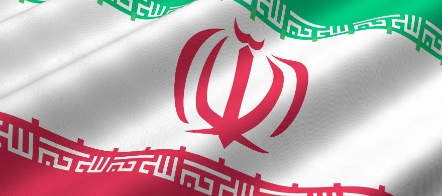 Tehran DNA Test