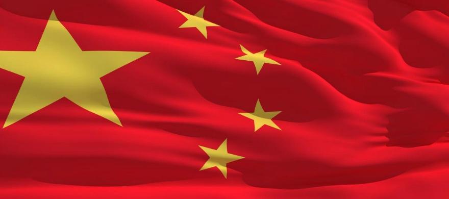Beijing DNA Test